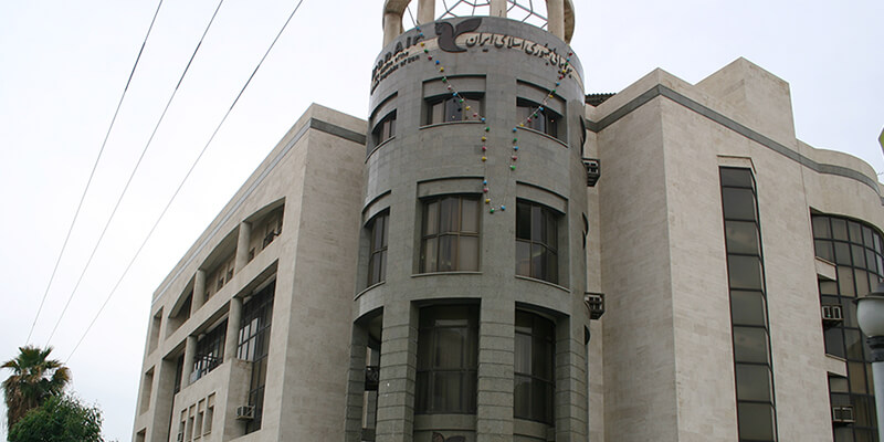 Iran_Air_Administration_and_Sales_Office_Building(1)